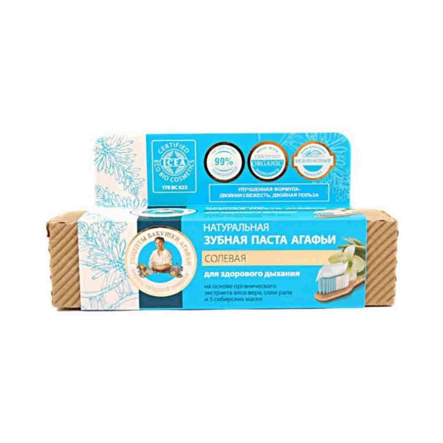 Agafia Organiczna pasta do zębów solna świeży oddech 75ml
