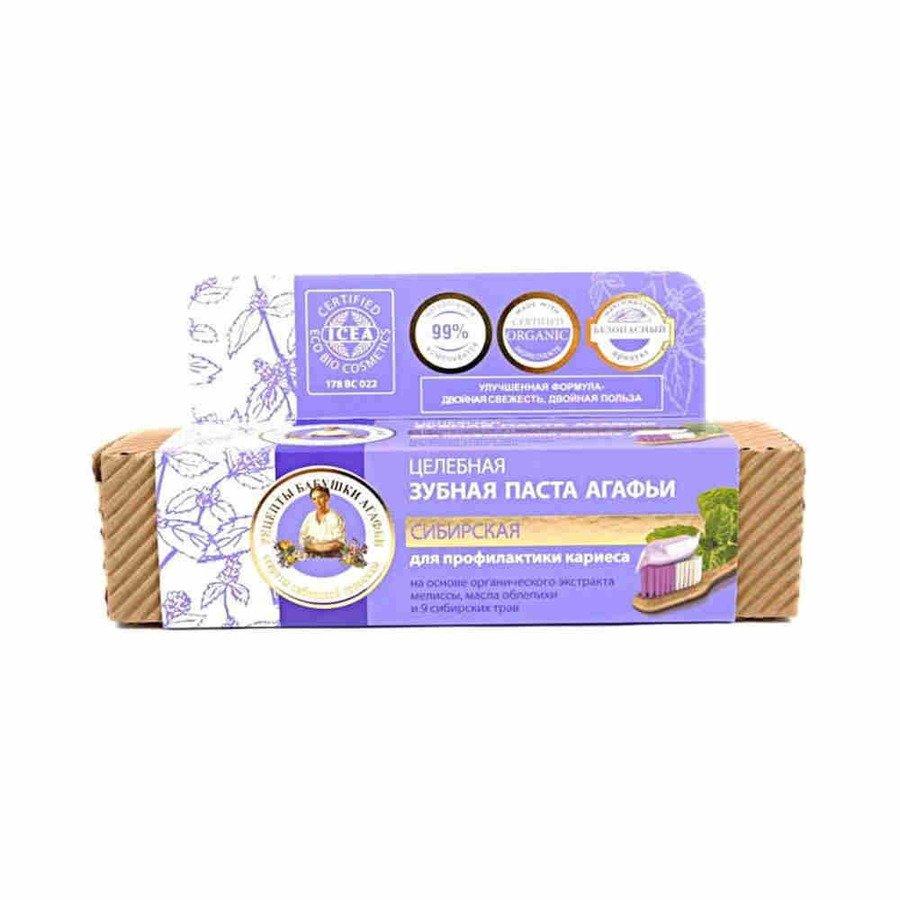 Agafia Organiczna pasta do zębów syberyjska przeciw próchnicy 75ml