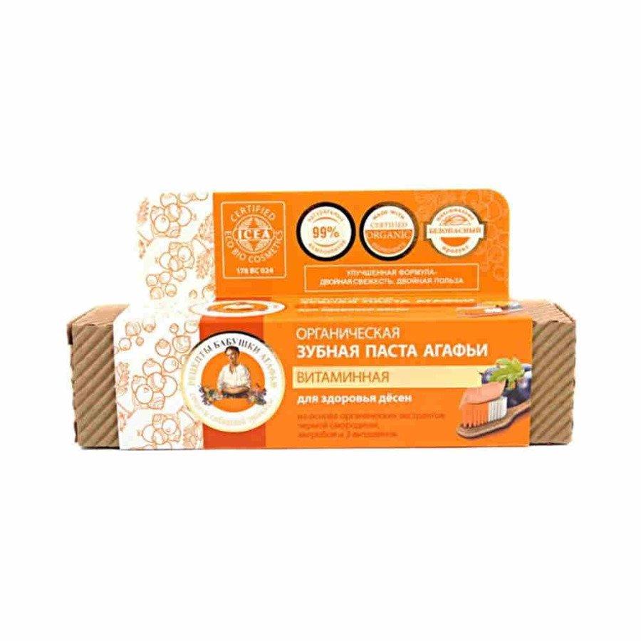 Agafia Organiczna pasta do zębów witaminowa zdrowe dziąsła 75 ml