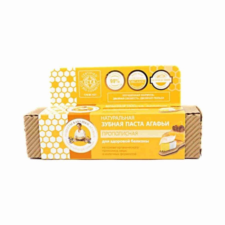 Agafia Organiczna pasta do zębów wybielająca propolis 75ml